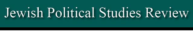 Jewish Political Studies