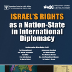 Rights as a Nation-State in International Diplomacy