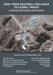 Iran-Cover