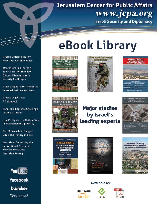 book public services