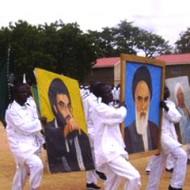 Iranian Shiite Terror Cell in Nigeria
