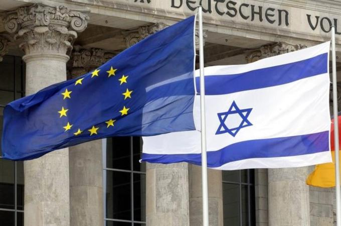 Flags EU Israel