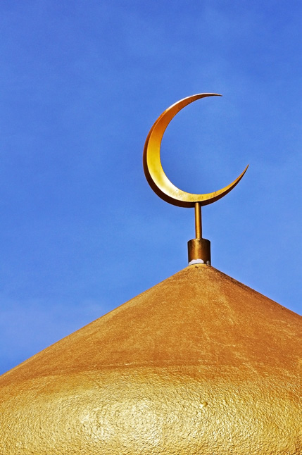 An Islamic crescent moon