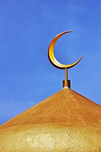 An Islamic crescent moon