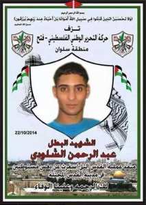 """Fatah """"Martyr"""" who """"ran over settlers in the occupied city of Jerusalem"""" - The Role of Hamas and Fatah in the Jerusalem Disturbances"""