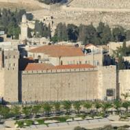Interactive Tour of Jerusalem