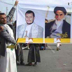 'Iran Marks Ashura and the Takeover of the U.S. Embassy in Tehran