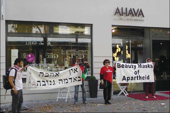 A boycott of Israeli cosmetics company Ahava outside a local branch store in Berlin, Germany, October 2012. Some radical Israeli groups have legitimized the subversion of Israel as a Jewish nation-state.