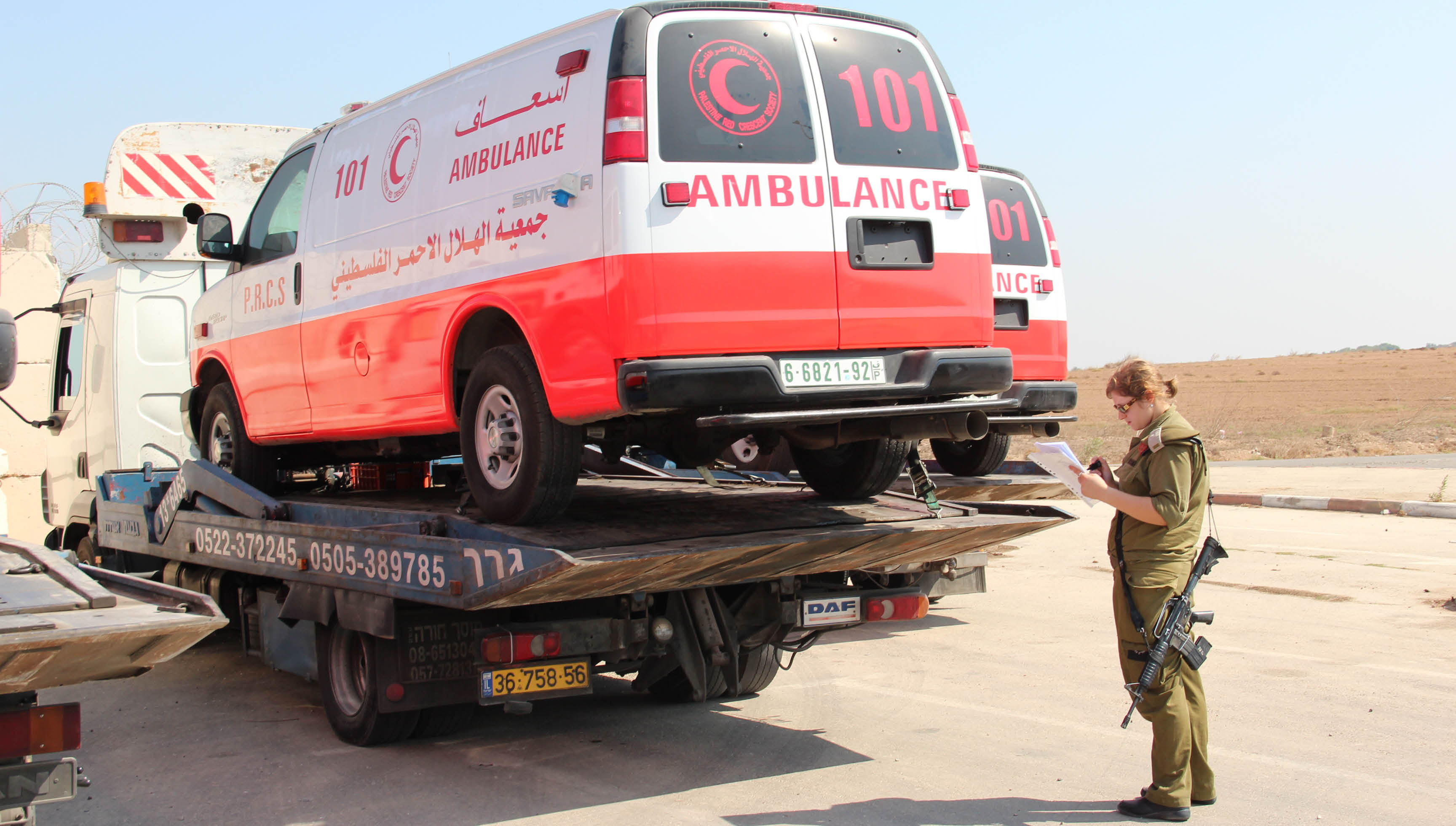 Israel and the Gaza Strip: Why Economic Sanctions Are Not Collective Punishment Ambulance-001 (1).jpg
