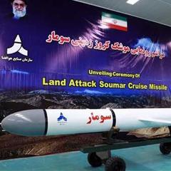 'PLO security coordination