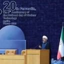 Khamenei Redefines the Red Lines for the Nuclear Talks