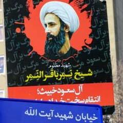 Iranian poster of Nimr Baqr al-Nimr